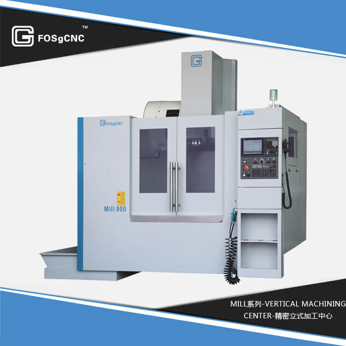 mill系列-Vertical-Machining-Center-精密立式加工中心0.jpg